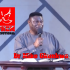 DEVOTIONAL: What Do You See About Yourself – Dr. Mike Okonkwo