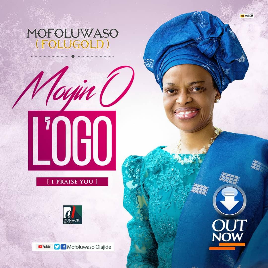 Mofoluwaso Moyin O Logo