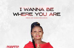 Ekaette Uko I Wanna Be Where You Are